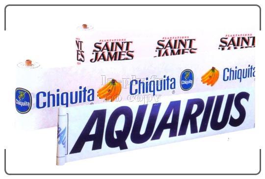 banderole publicitaire en intissé